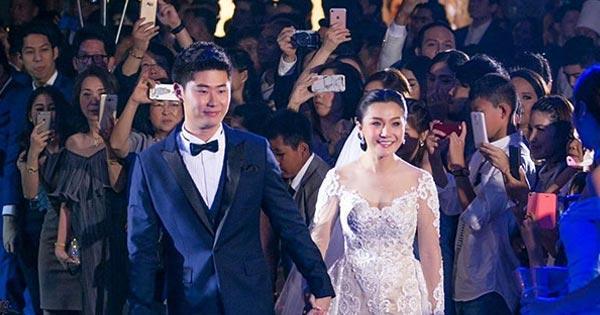 ลูกดาราแต่งงาน