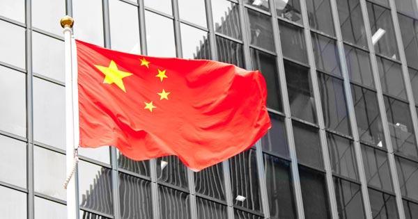 รัฐบาลจีน