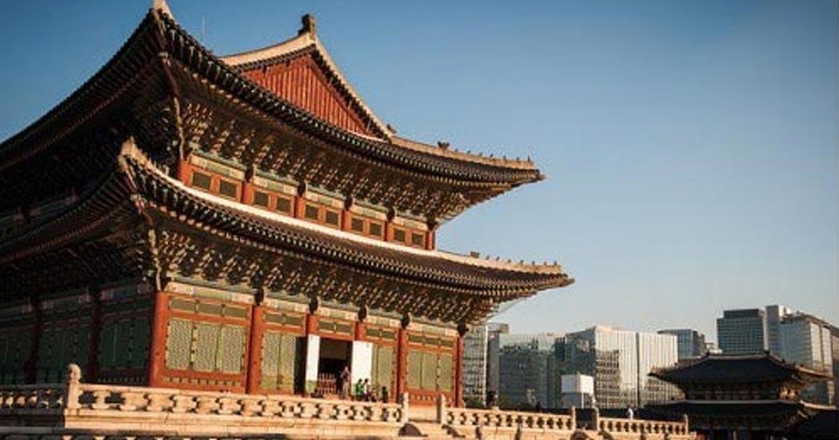 ที่เที่ยวเกาหลีใต้