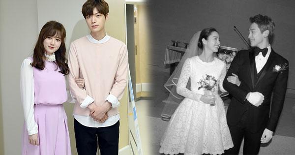 ดาราเกาหลีแต่งงาน