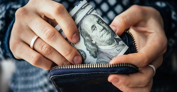 วิธีประหยัดเงิน