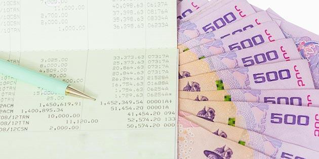 เงินฝากดอกเบี้ยสูง