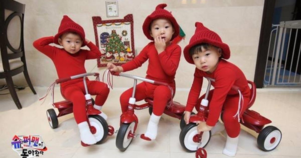 ลูกดาราเกาหลี