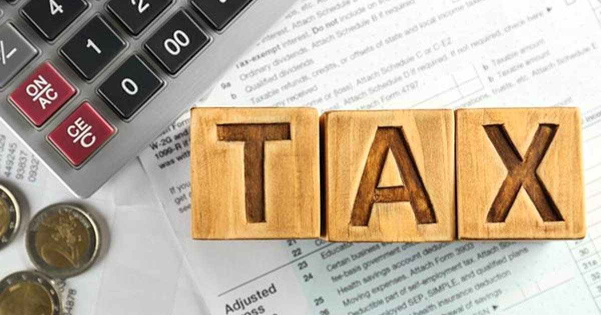 ภาษี 2560
