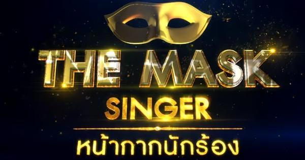 The Mask Singer 2