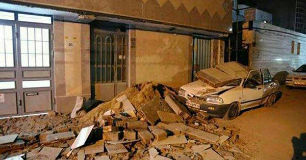 แผ่นดินไหวอิรัก