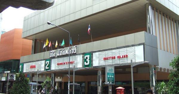 โรงหนังลิโด