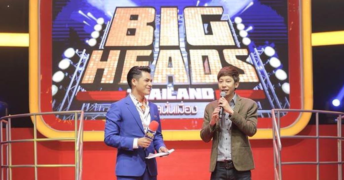 BIGHEADS THAILAND