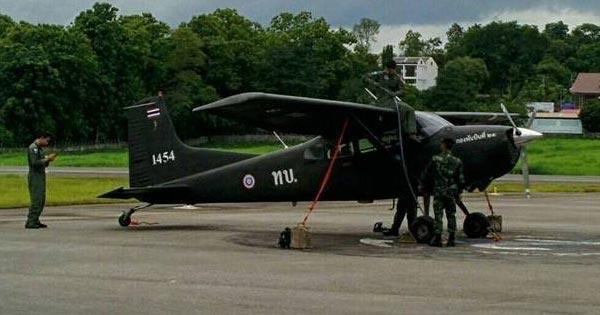 เครื่องบินกองทัพตก