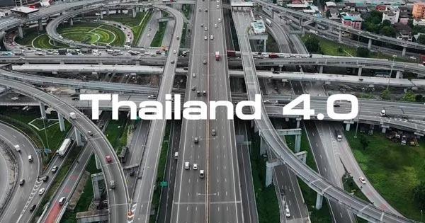 เพลง Thailand 4.0