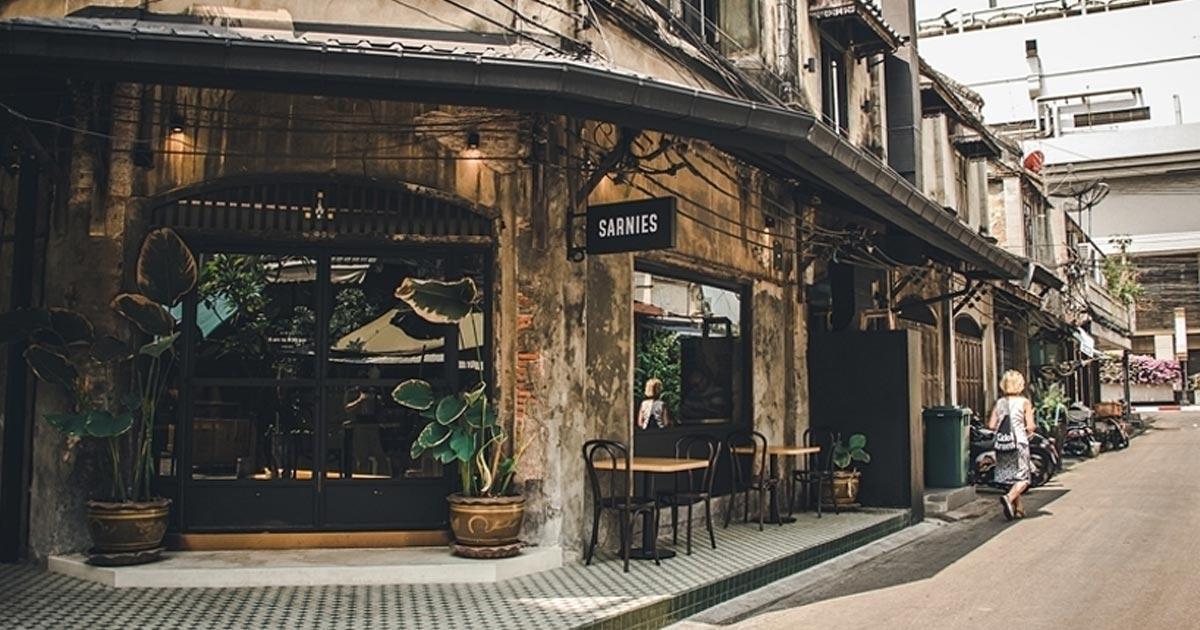 ร้านกาแฟเจริญกรุง