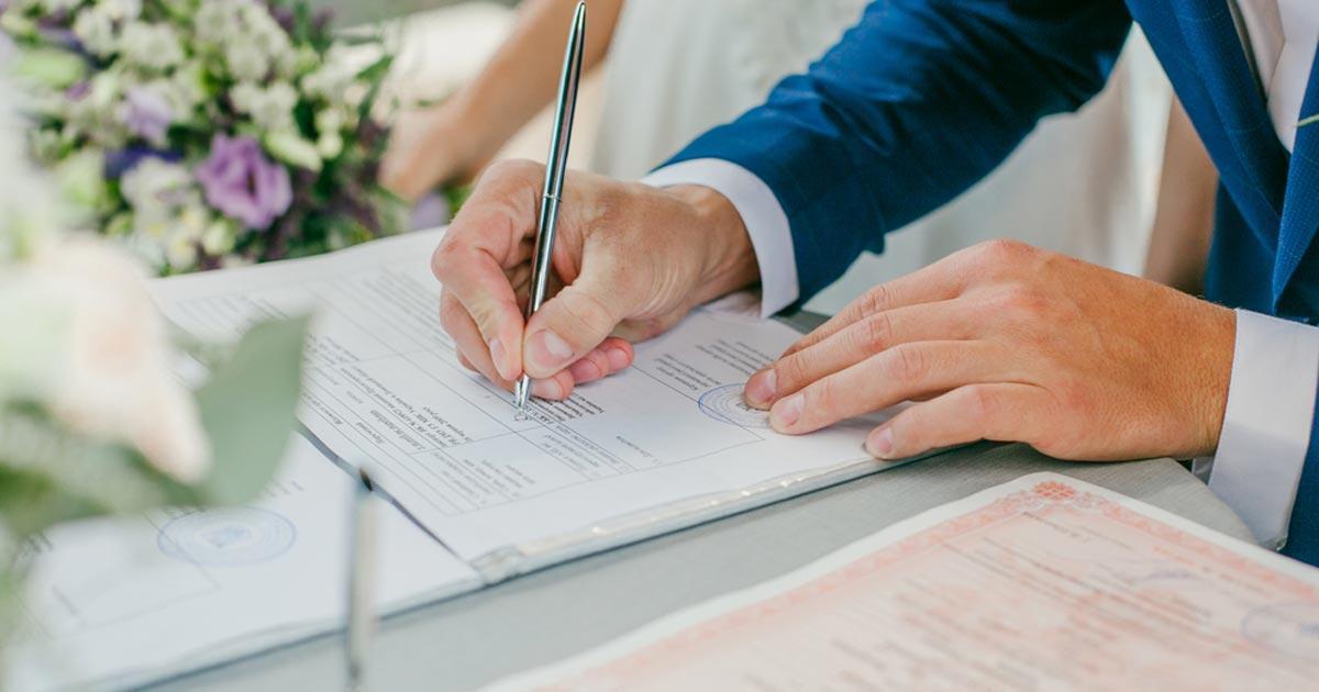 จดทะเบียนสมรสกับต่างชาติ