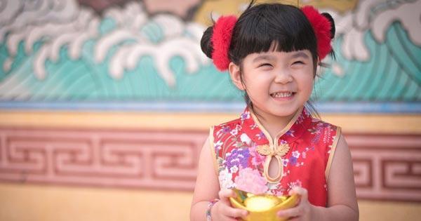 เด็กจีน