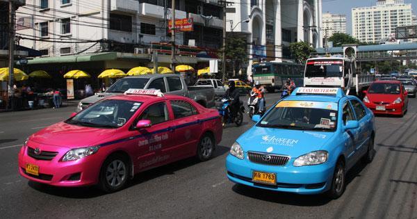 แท็กซี่ไล่ลงรถ