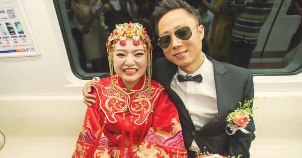 คู่รักชาวจีน
